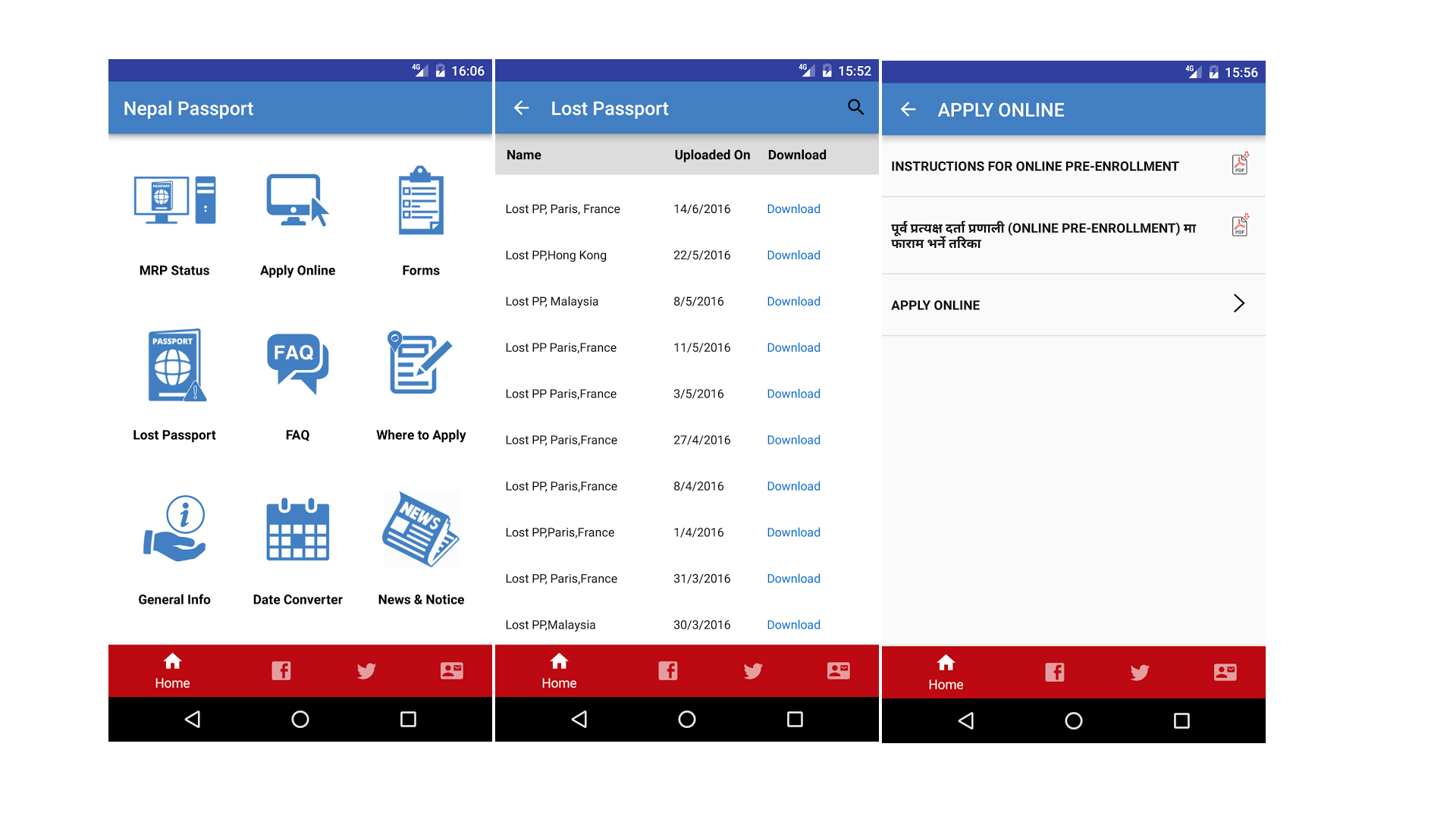 Mobile app launched to make passport application process easier mobile app launched to make passport application process easier glocal khabar falaconquin